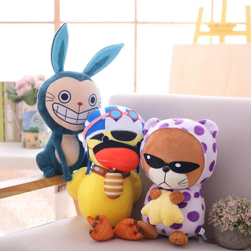 UK SELLER Is the Order a Rabbit Tippy Moving Plush Toreba Japan kawaii BRAND NEW