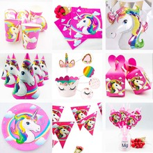 Unicorn Party Supplies Balloon topper Loot bag Flag plates napkin cups Candy Popcorn box blowout birthday party decorations kids