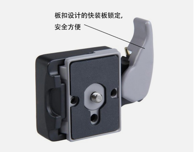 2 in 1 200PL-14 PL Universal Quick Release Plate Camera Quick Release Clamp Adapter Tripod Monopods For Tripod Ball Head