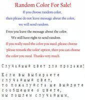 Y1-random color