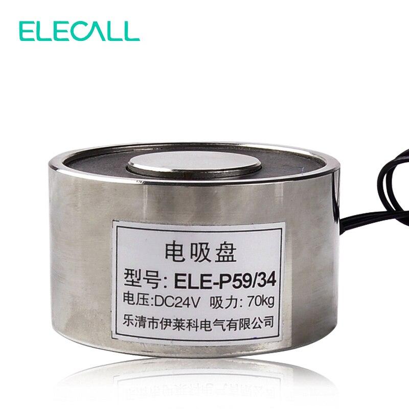ELE-P59/34 DC 24V Electromagnet Electric Lifting Magnet Solenoid Lift Holding 70kg 12W 24v 40kg 88lb 49mm holding electromagnet lift solenoid x 1
