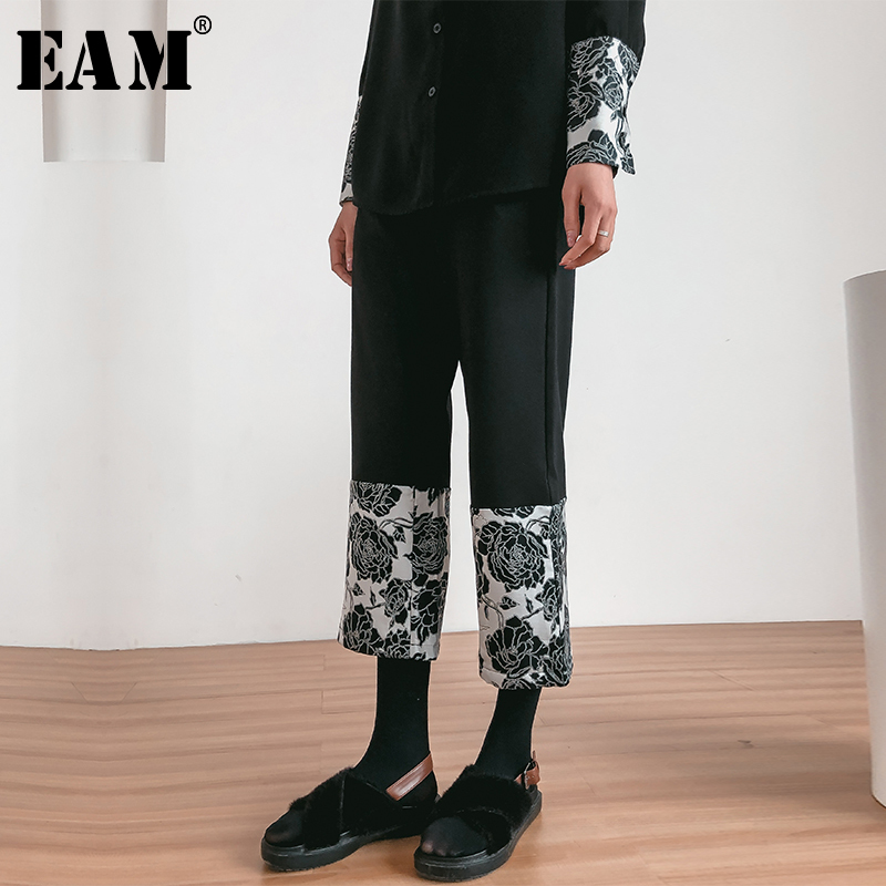 [EAM] 2019 New Spring Summer High Waist Black Hem Lace Stitch Loose Long Pencil Pants Women Trousers Fashion Tide JR200