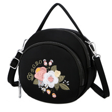 Circular Mini Bag Chinese Style Embroidery Crossbody Bag For Women Fresh Floral Vintage Bag Lady Sweet Small Shoulder Bag недорго, оригинальная цена