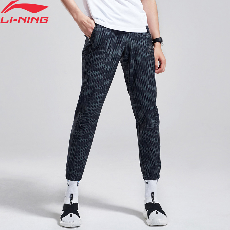 (Clearance)Li-Ning Men Wade Series Sweat Pants 90% Polyester 10% Spandex Comfort Elastic LiNing Sports Pants AYKN141 MKY393(China)