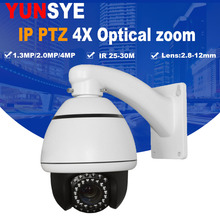 3.5 Inch Mini 1.3MP/2MP/4MP POE PTZ Camera Network Onvif 4X Zoom PTZ IP POE Camera CCTV 25m IR Night Vision Speed Dome Cameras dahua h2 65 ipc hdw4431c a built in mic hd 4mp ir 50m network ip camera cctv dome camera support poe hdw4431c a