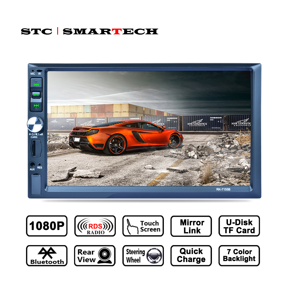 SMARTECH 2din Car Radio MP4 MP5 Multimedia Player Support Radio RDS USB FM Aux-in Bluetooth Rear view Camera 7 inch touch screen 7inch 2 din hd car radio mp4 player with digital touch screen bluetooth usb tf fm dvr aux input support handsfree car charge gps