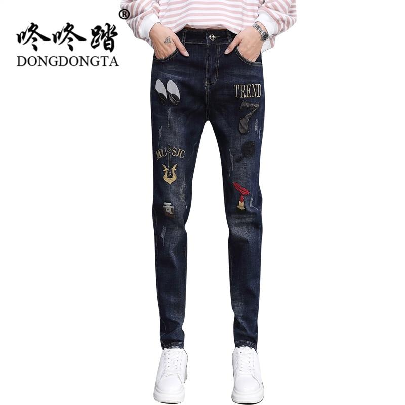 56b2330f83 Las Completa 1338 Mezclilla Jeans Moda Longitud 2019 Blacj Damas Mujeres  Nuevo De Ss Pantalones Verano Vaqueros ...