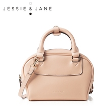 JESSIE&JANE 2016 Designer Brand Women's Simple Split Leather Small Handbags 1170
