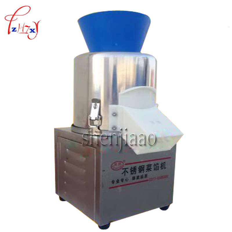 1pc 20 type Commercial electric vegetable cutter 220V vegetable dumplings filling machine machine makes chopping machine