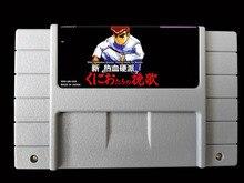16 бит игры ** Shin Nekketsu Kouha-Kunio-tachi no Banka (версия США! Полностью воспроизводимый английский перевод!)