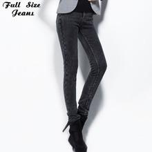 Winter Warm Plus Size Extra Long Solid Black Pencil Jeans Femme Skinny Pants Over Length Leggings 2XL XS 4XL Large Size Pants