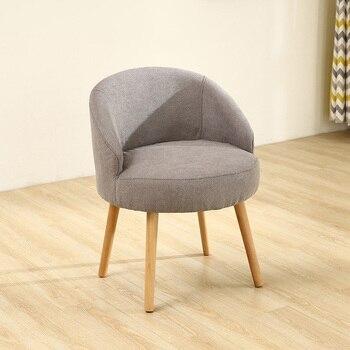 Скандинавская ткань ленивый диван Повседневная Гостиная домашняя мебель из цельного дерева обеденный стул модный креативный стул