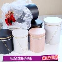 Simple Dumb Gold Set Of Three Flowers Round Flower Barrels Barrels Hug Box Portable Flowers