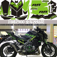 Motorcycle Accessories for kawasaki Z900 full sticker Motorcycle Decal RR Modified vehicle decorate protect High quality PVC Car