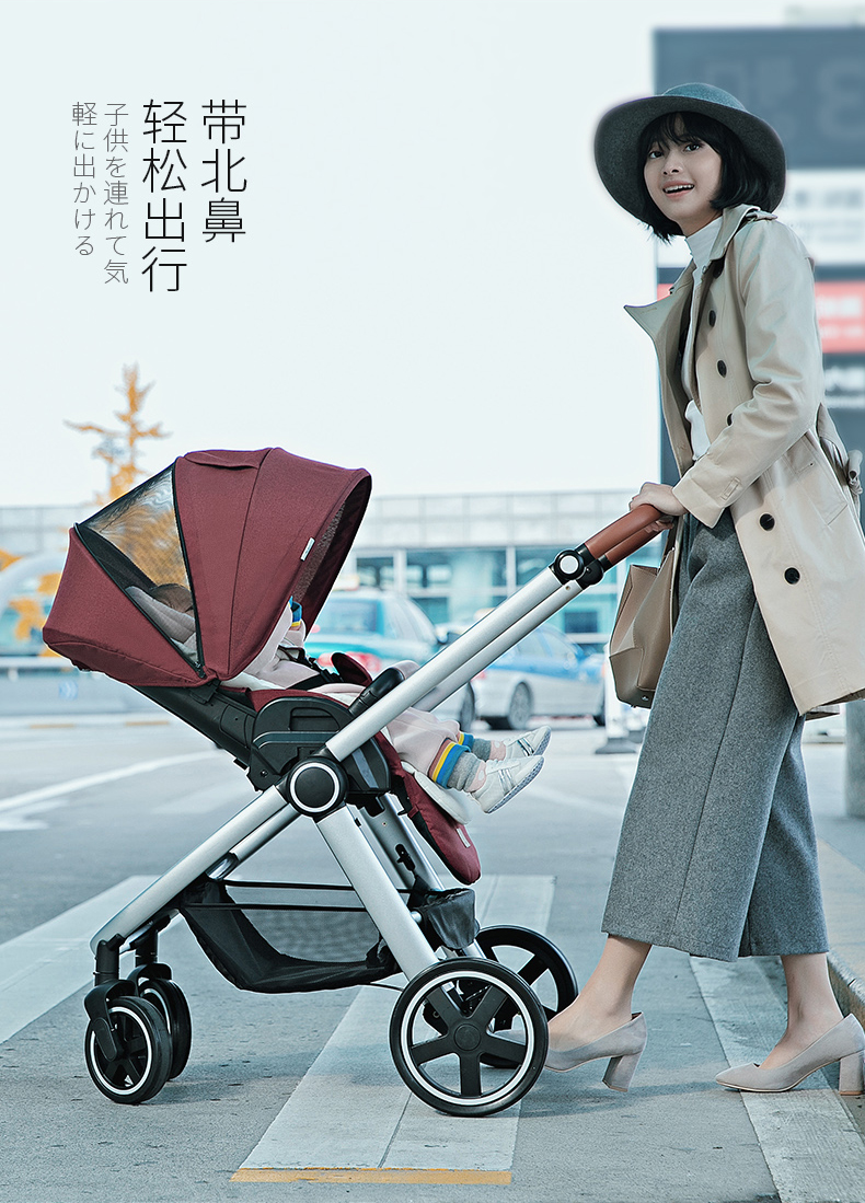 High Landscape Two-way Baby Stroller Can Sit And Fold Portable Baby Stroller Four-wheel Shock Absorber Stable Safety Stroller