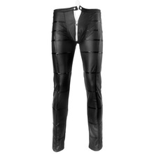 Sexy Gay Fetish Black Faux Leather Pants Men's Long Trousers Men's Novelty Muscle Tights Latex Leggings Slim Tight Pants Wetlook