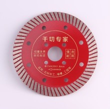 114*20*1.8mm Ceramic Tile Granite Marble Dry Cutting Saw Blade Diamond Hot Pressed Diamond Turbo Blade Wall Grooving Slotting