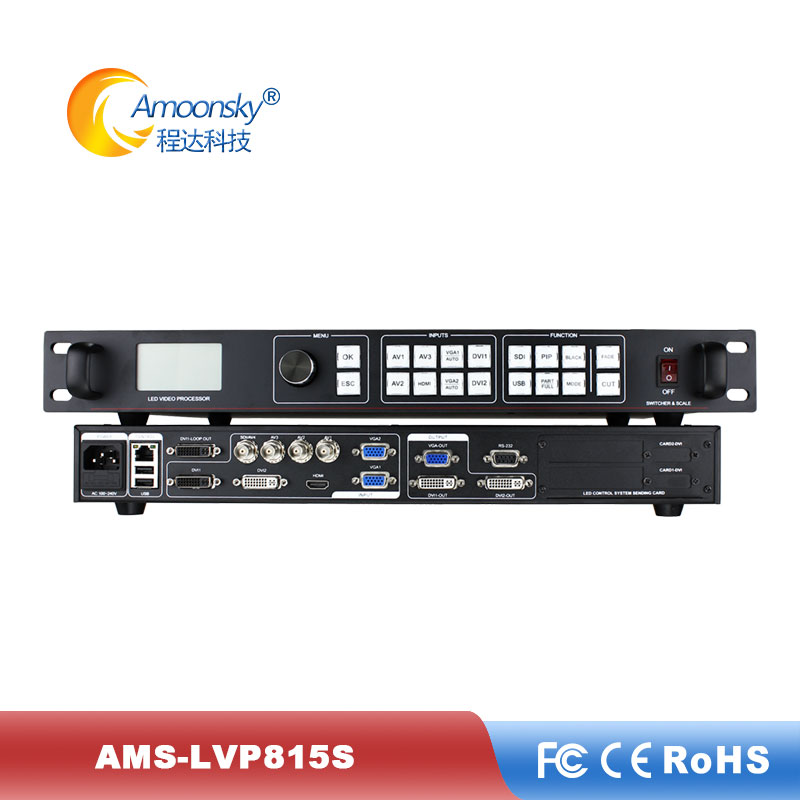 LED location panneaux vidéo SDI commutateur vidéo scaler silmilar à vdwall lvp605s LED processeur vidéo sdi prix dans l'affichage mural géant