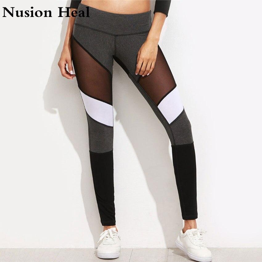 2018 Womens Yoga Pants High Elasticity High Waist Yoga Leggings for Women Hip Up Fitness Sport Leggings Women Gym Running Tights