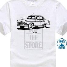 Classic Volga M-21N Grey T-Shirt Men Car Print Short Sleeve Tee Shirt Cotton Fabric Custom Design Personality Tops