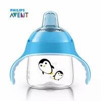AVENT 200 ml/7 oz BPA FREE Phim Hoạt Hình Bé Mềm Spout Ly Nước Uống Chai Bú Sippy Cup với xử lý Cho 6 m +