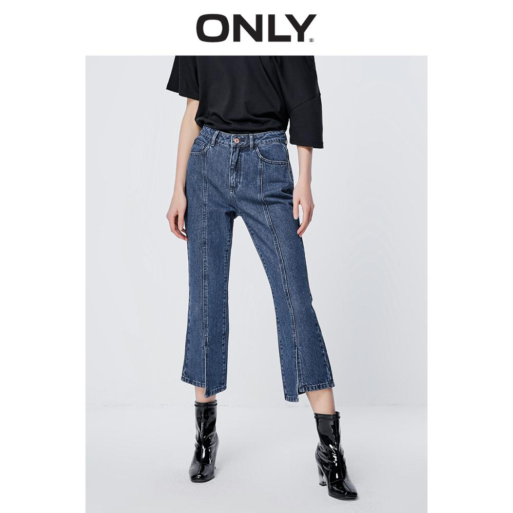 ONLY  Spring Summer New Women's High-rise Slightly Flared Crop Jeans |119149575
