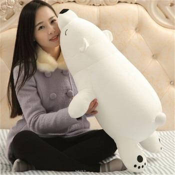 Плюшевая игрушка Белый медведь 45 см 1