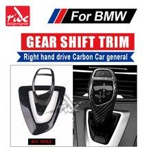 For BMW E81 E87 E82 E88 F20 118i 120i 135i 128i 125i Universa Right hand drive Carbon car Gear Shift Knob Cover trim B+C Style
