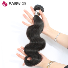 Fabwigs Brazilian Body Wave Hair Bundles 8-30inch 100% Human Hair Weave Natural Color Remy Hair Extension Free shipping