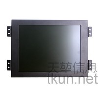 12 1 Inch Industrial Touch Monitor Display Precision 4 Wire Resistive Touch Screen Built In Installation