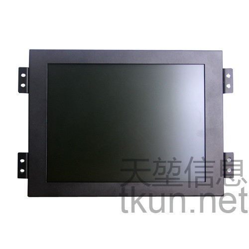 Moniteur tactile industriel 12.1 pouces, affichage, écran tactile résistif 4 fils de précision, installation intégrée