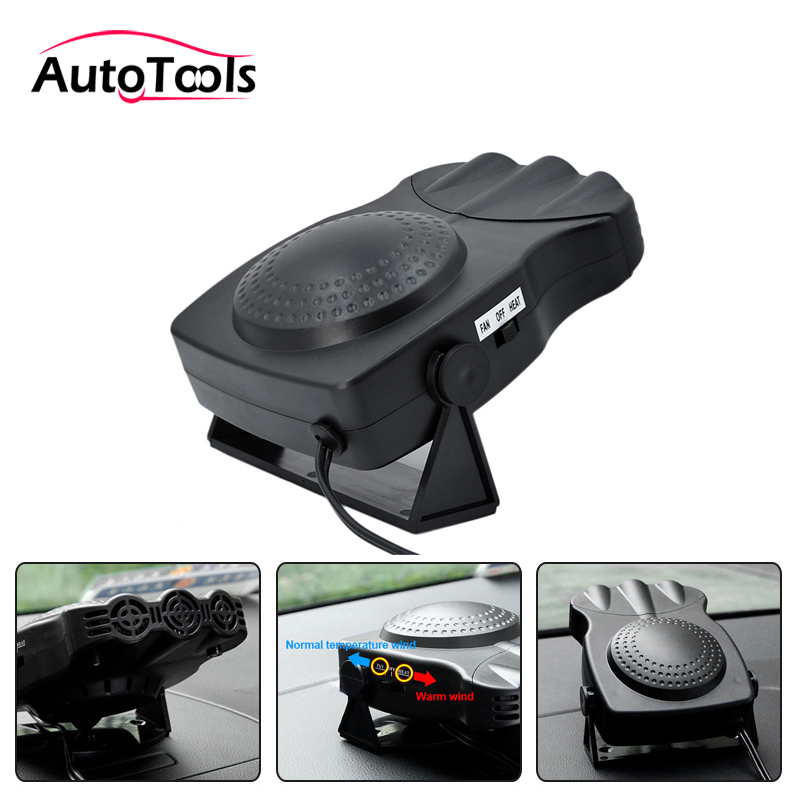 2 in 1 Car Fan/heater Defroster Demister car heater 150W 12V with Cigarette Socket car interior kit high quality industrial used small power heater use in areas with explosion hazard 150w explosion proof heater