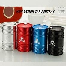 Новый дизайн Алюминиевый автомобиль череп пепельница автомобиля салонные аксессуары масло может форма дым Пепельница держатель пепельница