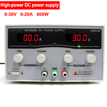 600W High Power high precision Adjustable Digital DC Power Supply 30V/20A for scientific research Laboratory