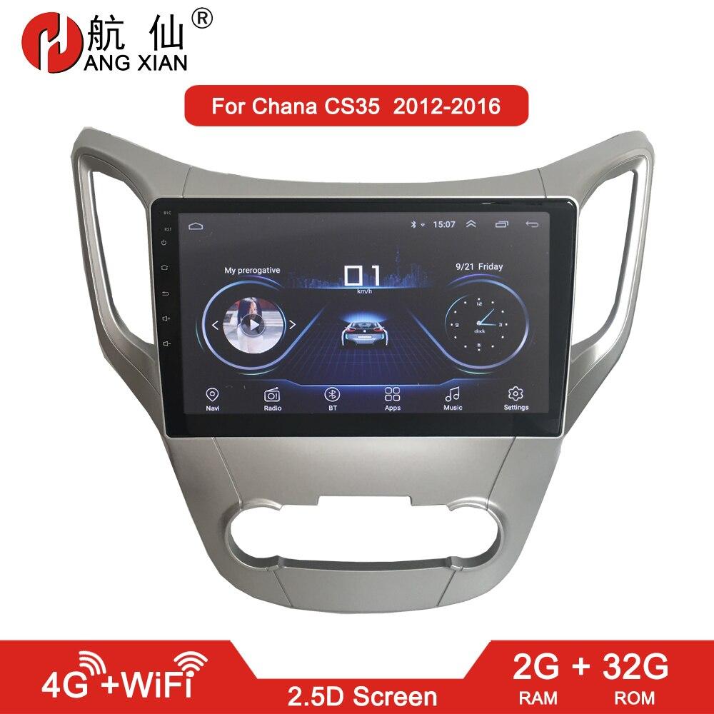 HANG XIAN 2 din autoradio pour Chana CS35 2012-2016 lecteur dvd de voiture gps navigation voiture accessoire autoradio 4G internet 2G 32G