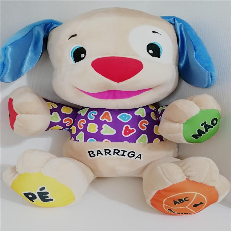 Braziliyalı Portuqaliyalı danışan müğənni oyuncaq doldurulmuş bala it köpək körpəsi uşaq təhsil musiqi peluşu
