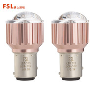 FSL 2pcs Set S25 Car LED 12V 24V Turn Signal Light Side Marker Lamp Bulbs For