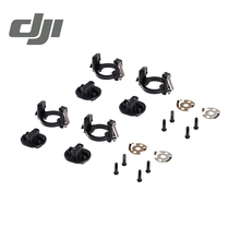 Genuine DJI Inspire 2 Quick Release Propeller Mounting Plates