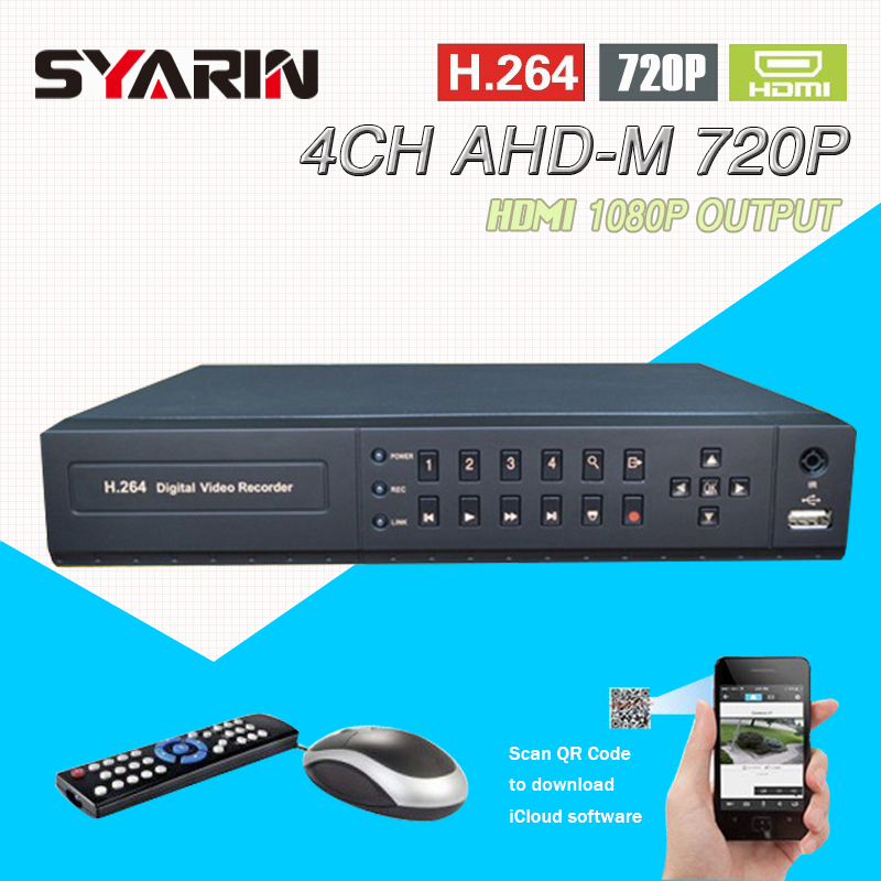 AHD-M 720p 4ch CCTV System DVR cctv video Recorder HDMI 1080p Output 4channel for AHD camera safety system kit T-G04D7PB05