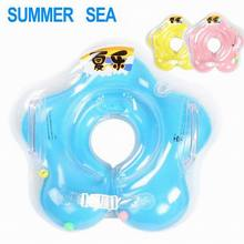 Kid Children Swimming Ring Seat Baby Inflatable Toy Circle Ring Safety Seat Float Water Swim Ring