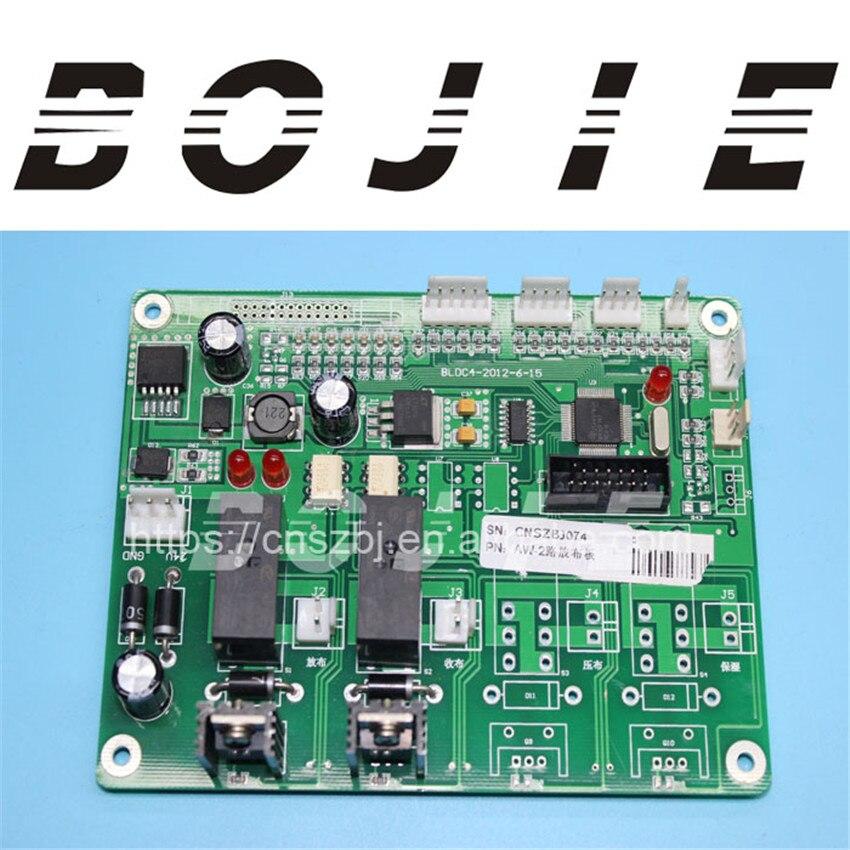 Media feeding board for Allwin C8 C12 C1024 E1024 S1024 printer byhx km1024 8 headboard for allwin konica1024 printer