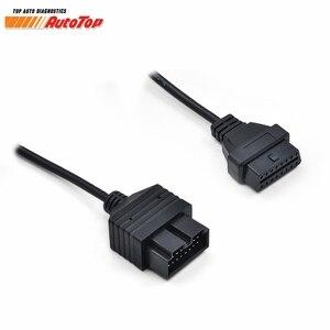 2020 Диагностический кабель для KIA sportage OBD 20 pin к OBD 2 16pin Автомобильный диагностический адаптер 20 pin для KIA 20pin OBD2 автомобильный разъем