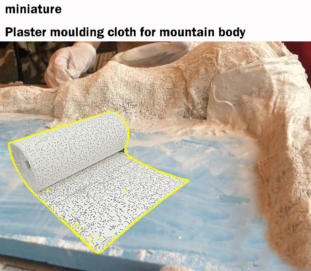 Miniature  Plaster Moulding Cloth For Mountain Body  DIY Modification Material For Train Military Sand Table Landscape Scene