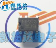 Si Tai SH MIP2K2 DIP 7 integrated circuit