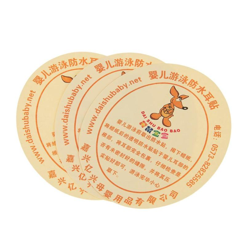 10pcs/Set Disposable Shower Swimming Waterproof Ears Stickers Swim Bath Pool Waterproof Earplug Disposable Props