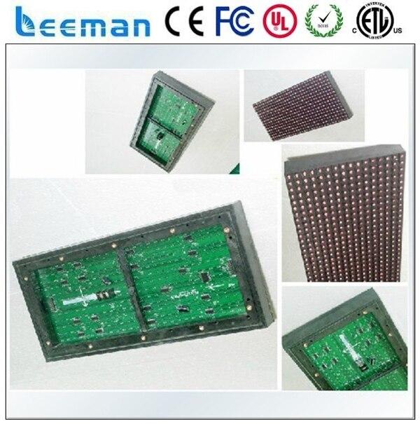 2018 2017 Leeman Outdoor 16x32 led display module dot matrix p3 red color P10 1R led Dot Matrix Display Module P4.75 module