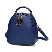 Модные милые заячьи ушки корейский стиль Дамские туфли из PU искусственной кожи рюкзак многофункциональный девушка сумка хозяйственная путешествия рюкзак