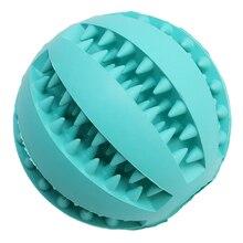 5 см 7 см Pet игрушки для собаки мяч нетоксичный укус устойчивы игрушка мяч для домашних животных собак Еда приспособление для ухода и кормления чистки зубов шары зоотовары