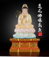 39CM LARGE high grade Home Hall TOP efficacious Talisman Mascot Guanyin Buddha CHINA jade Porcelain Buddhism Sculpture statue