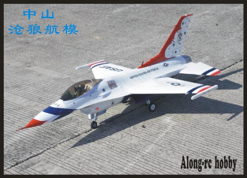 Freewing F-16 F16 fighing Falcon 90 мм EDF Jet PNP или набор + servo выдвижной F 16 самолёт/радиоуправляемая модель для хобби